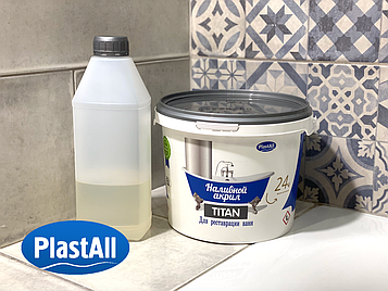 Акриловая краска для реставрации акриловой ванны Plastall Titan 1.5 м Оригинал (AS)