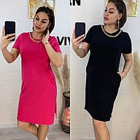 Платье -футболка женское, модное, стильное, большого размера, ровное, молодежное, с разрезом и цепочкой до 54р