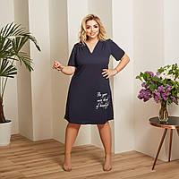 Платье женское летнее большой размер 862 (50-52; 54-56; 58-60) (цвета: синий, фисташка, серый) СП, фото 1