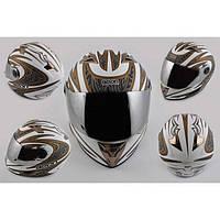 Мотошлем интеграл size:L, бело серый зеркальный визор