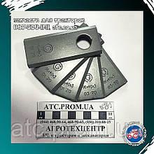 Нож косилки польской z-169