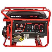 Генератор бензиновий Vitals JBS 5.0 b