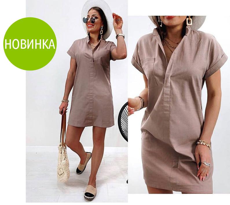 """Жіноче лляне плаття літнє """"Avrora""""  Норма"""