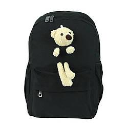 Рюкзак женский школьный Мишка чёрный школьный, Мишка