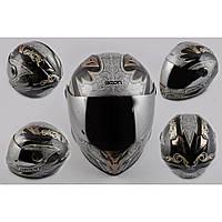 Мотошлем интеграл size:L черно серый зеркальный визор, DARK ANGEL