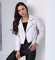 Куртка косуха короткая стильная цвет молочный женская модель Эмили