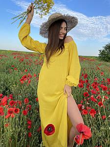 """Льняное платье-макси """"Nicole"""" с оголенными плечами и разрезом"""