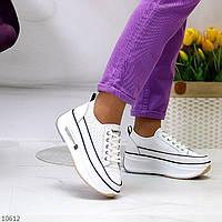 """Жіночі шкіряні кросівки перфоровані на невеликій платформі Білі """"Kadis"""""""