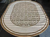 2,00*3,00 см Ковёр рогожка carpets