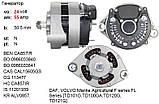 Статорная обмотка генератора IVECO, RENAULT, VOLVO, SCANIA, DAF 24 V 55 AM, фото 3