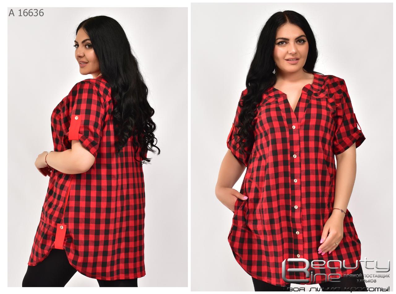Рубашка женская летняя большого размера : 52-54/56-58/ 60-62/64-66