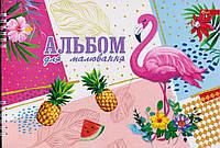 """Альбом для рисования 30 л. на спирали """"Фламинго"""" А-16"""