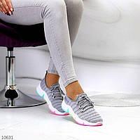 """Жіночі текстильні кросівки Сірі """"Rainbow"""""""