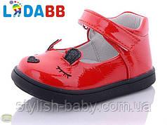Детская обувь оптом. Детские туфли 2021 бренда Jong Golf  - LяDABB для девочек (рр с 20 по 25)