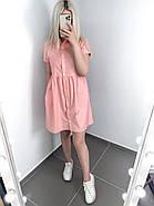 Літній жіночий одяг вільного крою на ґудзиках, довжиною міні, фото 2