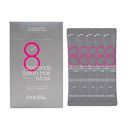 Маска для волосся Салонний ефект за 8 секунд Masil 8 Second Salon Hair Mask