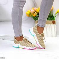 """Жіночі текстильні Бежеві кросівки """"Rainbow"""""""