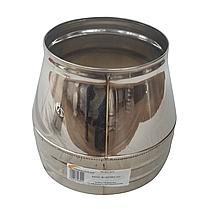 Конус-сендвіч ø300 мм 0,5 мм AISI 304 нержавійка/нержавійка для димоходу димохідний вентиляції Версія-Люкс, фото 2