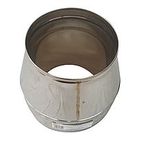 Конус-сэндвич ø120 мм 0,5 мм AISI 304 нержавейка/нержавейка для дымохода дымоходный вентиляции Версия-Люкс, фото 3