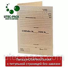 Архівна папка для документів А4 Висота корінця 20 мм