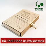 Папка архивная с завязками А4, высота корешка 20 мм, фото 2