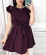 Коротке жіноче плаття вільного крою з поясом, рукав-подвійний рюш, фото 3