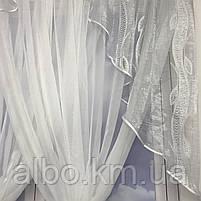 Якісні тюль для будинку спальні вітальні, шифонова тюль для спальні залу будинку, тюль з шифону для кухні вітальні балкона ALBO, фото 3