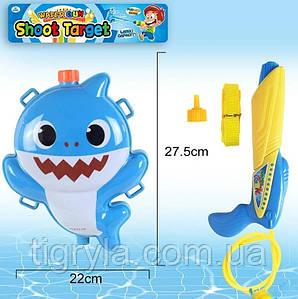 Водный пистолет с баллоном рюкзаком Акуленок Baby shark
