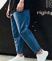 Модные мужские джинсы бананы из коттона повседневные, свободные синие