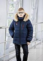 Зимняя куртка на мальчика Классик , 122-152 р-ры