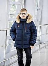 """️Зимняя куртка на мальчика """"Классик"""", 122-152  р-ры"""