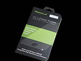 Защитное стекло Lenovo S90 (Mocolo 0.33mm)