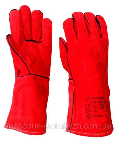 Перчатки TRIARMA сварщика с крагами спилковые Защита от высоких температур и термических рисков