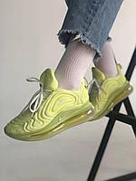 """Желтые кроссовки женские Nike Air Max 720 """"Yellow"""" . Кроссовки девушке на лето Найк Аир Макс 720."""