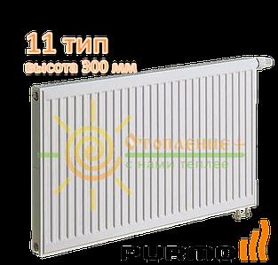 Радиатор стальной Purmo 11 класс 300х1400 нижнее подключение
