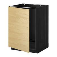 МЕТОД Напольный шкаф для раковины, под дерево черный 60x60 см