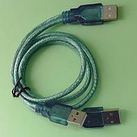 Кабель USB - USB с возможностью подключения питания