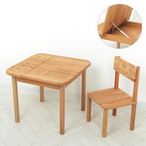 Дитячий столик і стільчик 04-021 з ящиком