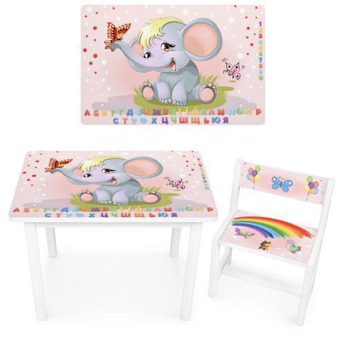 Дитячий столик і стільчик BSM1-47ua Слоник і веселка