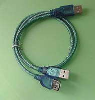 Удлинитель USB с возможностью подключения питания