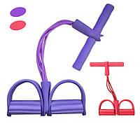 Тренажер для пресса и спины универсальный Pull Reducer (Tension Rope) Фиолетовый еспандер для спини (TI)