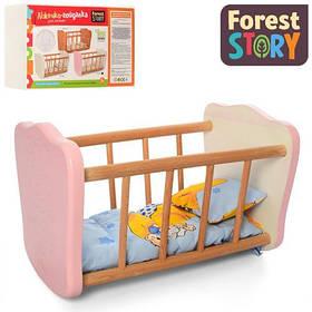 Ліжечко - качалка для ляльки FS 05 дерев'яна, рожева