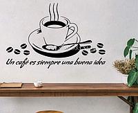 """Наклейка на стену в кофейню """"Чашка черная кофе на кухню"""" 30см*45см (лист 30см*31см) наклейки на кухню"""