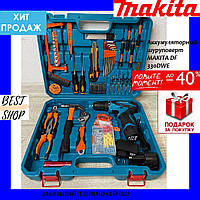 Акумуляторний шуруповерт MAKITA DF 330DWE (12V, 2АН) і великий набір інструментів в кейсі