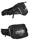 Сумка стегнова Power System Sport Belt Bag Fit Mate PS-7000 Grey