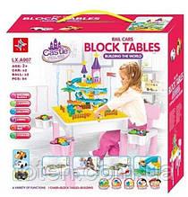 """Конструктор ігровий Столик дівчинці Замок"""", стільчик, 2 машинки, 2 кульки, 84 деталі 45 см х 45 см LX.A 907"""