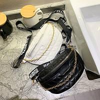 Бананка сумка слинг женская на пояс белая, поясная женская маленькая сумочка сумка-бананка эко кожа