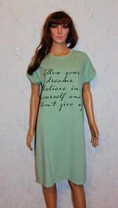 Домашнее платье футболка женское 46-56 р