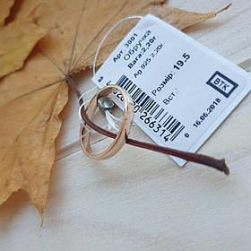 Обручальное серебряное кольцо 925 пробы с покрытием золота 585 пробы классическая, универсальная