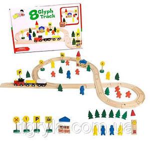 Железная дорога деревянная игрушка Поезд на магнитах